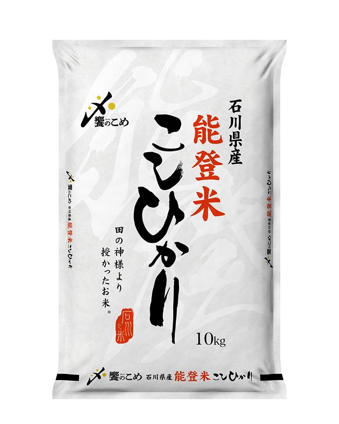 石川県産「能登米こしひかり」
