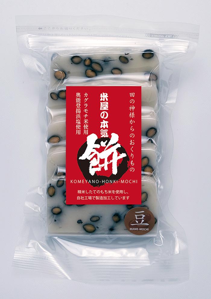 とぼもち 豆