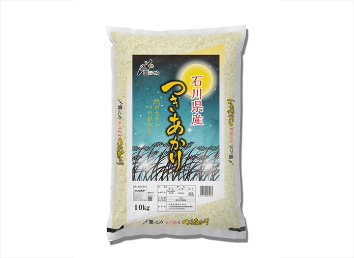 新商品「石川県産つきあかり」発売