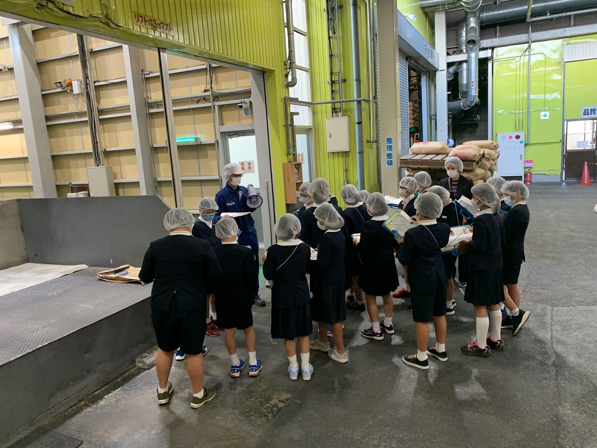 地元小学生の工場見学会の開催について